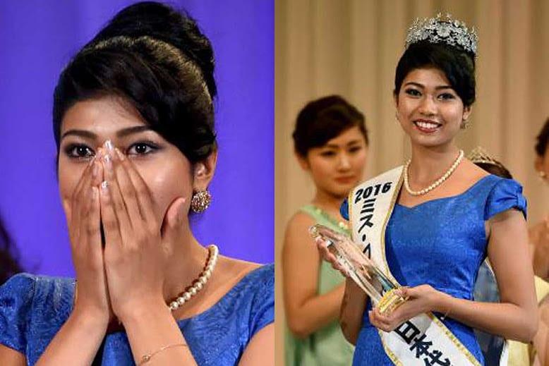 Miss Japon: Pour la deuxième fois, une métisse a été élue...photos