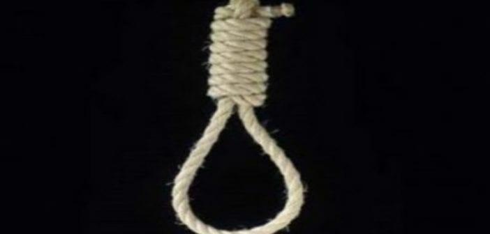 suicide-350x246