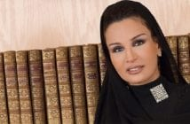 QATAR-Sheikha-Mozah-TheQatarConsultancy
