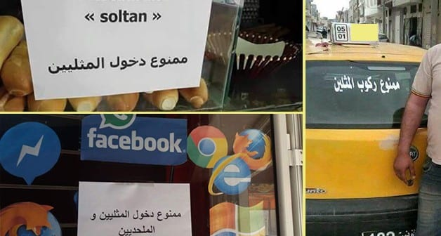 Homophobie-commrçant-Tunisie