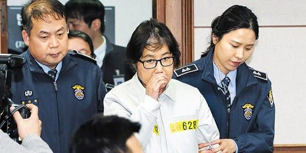 Technologie: Le patron de Samsung finalement arrêté pour corruption