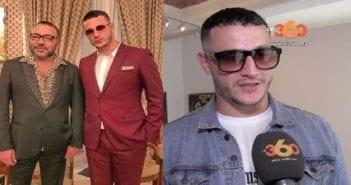 DJ Snake et Mohamed VI