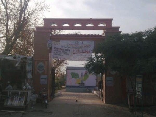 Pakistan: Un adolescent chrétien battu à mort par ses camarades de classe. Explication