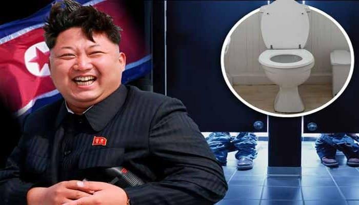 kim-toilettes
