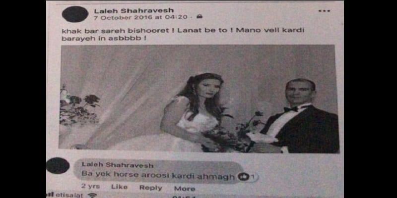 Dubaï : Une Britannique risque une lourde peine de prison pour avoir traité la femme de son ex de « cheval »