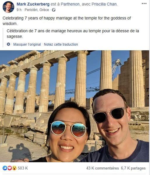 Voici comment Mark Zuckerberg a célébré son 7e anniversaire de mariage