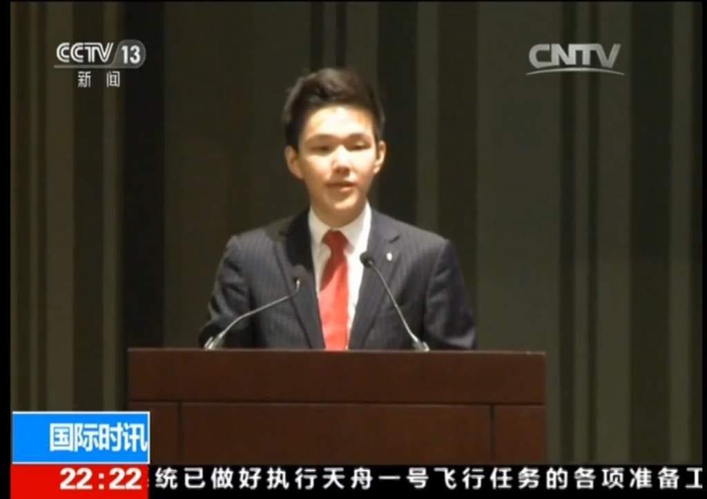 5 choses à savoir sur Eric Tse, le Chinois de 24 ans devenu milliardaire du jour au lendemain (photos)