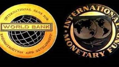 BM et FMI