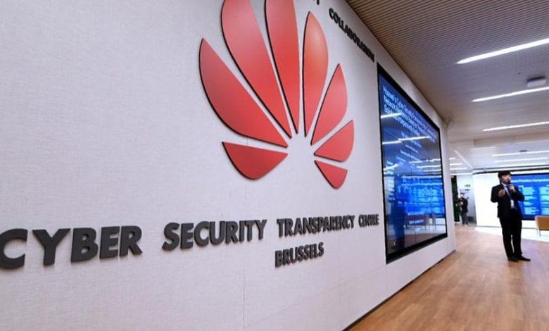 Huawei-Securite