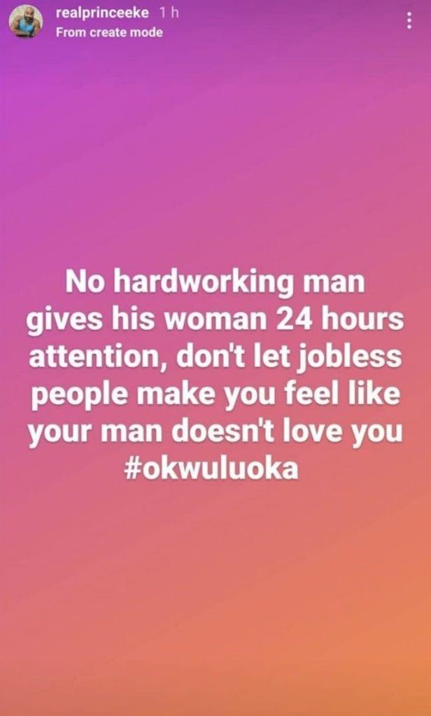 """""""Aucun homme qui travaille dur n'accorde une attention à sa femme 24 heures sur 24"""", dixit un acteur nigérian"""