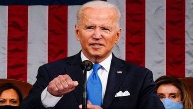 Joe Biden au congrès